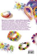 Резиночки. Плетение модных браслетов — фото, картинка — 4