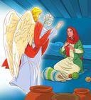 Библия для малышей — фото, картинка — 5
