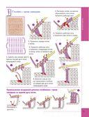 Волшебный клубок. Крючок. 1001 рисунок, узор и схема для вязания — фото, картинка — 15