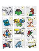 Найди, где! Игра и скетчбук для маленького путешественника — фото, картинка — 5