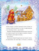 Большой подарок на Новый год — фото, картинка — 11
