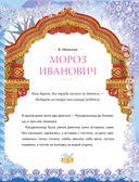 Большой подарок на Новый год — фото, картинка — 9