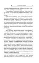 Знакомьтесь, Гагарин! — фото, картинка — 10