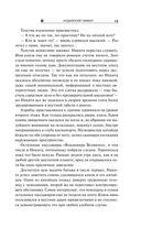 Знакомьтесь, Гагарин! — фото, картинка — 12