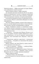 Знакомьтесь, Гагарин! — фото, картинка — 14