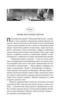 Знакомьтесь, Гагарин! — фото, картинка — 6