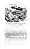 Знакомьтесь, Гагарин! — фото, картинка — 7