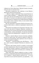 Знакомьтесь, Гагарин! — фото, картинка — 8