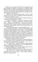 Гранатовый браслет — фото, картинка — 11