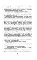 Гранатовый браслет — фото, картинка — 13