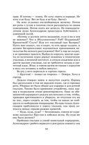 Гранатовый браслет — фото, картинка — 8