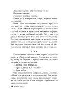 Сосны. Заплутавшие (м) — фото, картинка — 12
