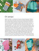 Вязание на спицах. Самое полное и понятное пошаговое руководство для начинающих — фото, картинка — 3