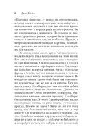 Мартин Иден (м) — фото, картинка — 7