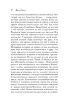 Мартин Иден (м) — фото, картинка — 9