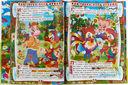 Волшебная коллекция сказок. Игры и задания — фото, картинка — 2