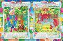 Волшебная коллекция сказок. Игры и задания — фото, картинка — 4