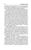 Поправка-22 — фото, картинка — 6