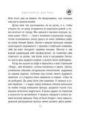 Эдельвейсы для Евы (м) — фото, картинка — 14