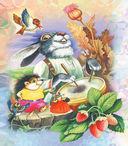 Книга для чтения детям от 6 месяцев до 3 лет — фото, картинка — 1