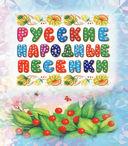 Книга для чтения детям от 6 месяцев до 3 лет — фото, картинка — 2