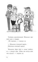 Анималкольм — фото, картинка — 10