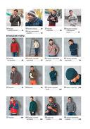 Стильные мужские модели — фото, картинка — 2