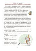 Тильда Яблочное Семечко. Весна, лето, осень и зима — фото, картинка — 4