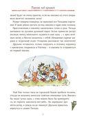 Тильда Яблочное Семечко. Весна, лето, осень и зима — фото, картинка — 6