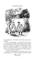 Хроники Нарнии. Начало истории — фото, картинка — 7