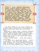 Казань для детей — фото, картинка — 11