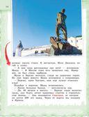 Казань для детей — фото, картинка — 12