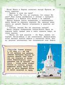 Казань для детей — фото, картинка — 13