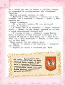 Казань для детей — фото, картинка — 14