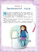 Казань для детей — фото, картинка — 3