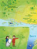 Казань для детей — фото, картинка — 6