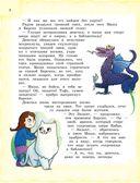 Казань для детей — фото, картинка — 8