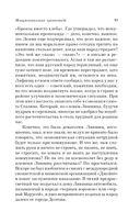 Монументальная пропаганда (м) — фото, картинка — 11