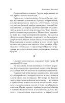 Монументальная пропаганда (м) — фото, картинка — 12