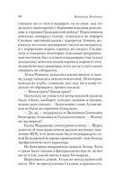 Монументальная пропаганда (м) — фото, картинка — 8
