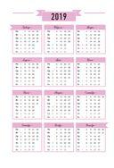 #My Happy Plan (мятный) — фото, картинка — 2