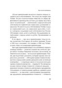 Как делили Россию. История приватизации — фото, картинка — 13