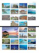 1000 лучших мест планеты — фото, картинка — 6