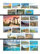 1000 лучших мест планеты — фото, картинка — 7