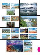 1000 лучших мест планеты — фото, картинка — 8