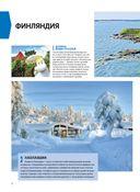 1000 лучших мест планеты — фото, картинка — 11