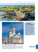 1000 лучших мест планеты — фото, картинка — 12