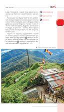 Шри-Ланка. Путеводитель — фото, картинка — 15