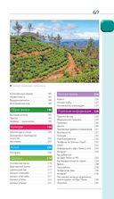 Шри-Ланка. Путеводитель — фото, картинка — 7