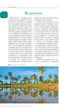 Шри-Ланка. Путеводитель — фото, картинка — 10